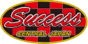 あきる野市バイク買取専門店SUCCESS(サクセス)静岡・愛知・山梨・神奈川・東京へ出張買取
